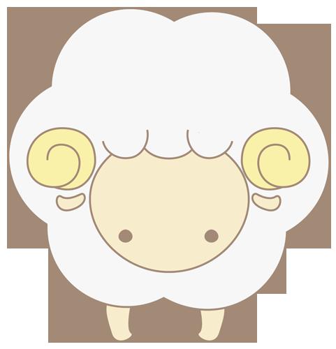 ヒツジ(羊)