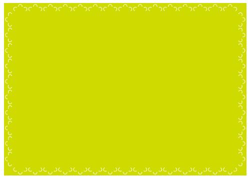 レース(黄緑)
