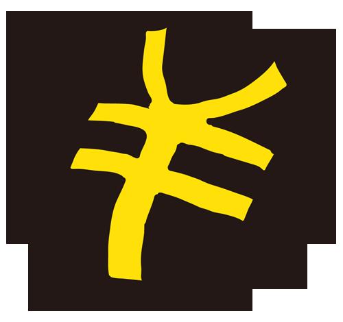¥(円マーク)