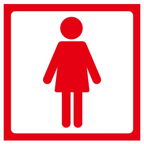 女子トイレ(トイレマーク)