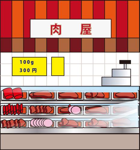 精肉店(外観)