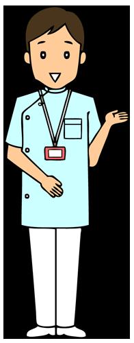 看護師(男性)