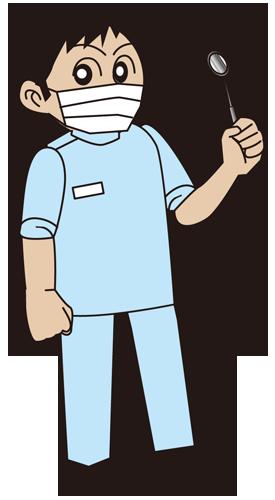 歯科医(男性)