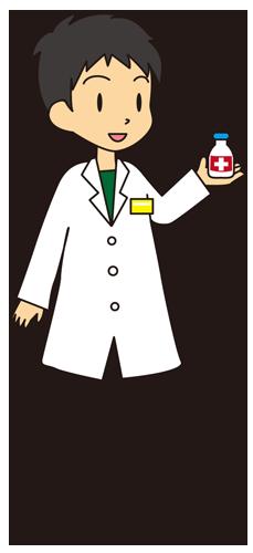 薬剤師(男性)