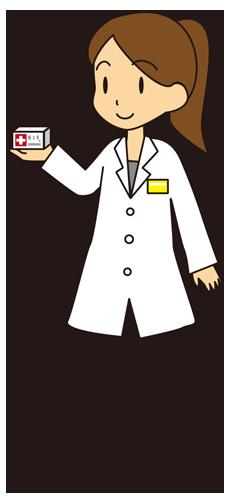 薬剤師(女性)