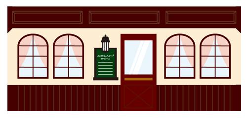 店舗(レストラン)
