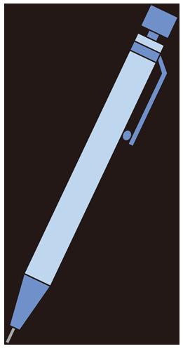 シャープペンシル(シャーペン)