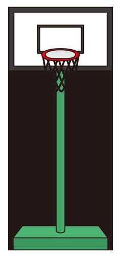 バスケットボール(ゴール)