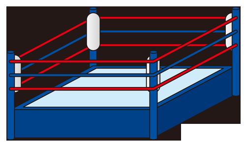 ボクシング(リング)