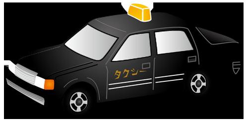 車(タクシー)