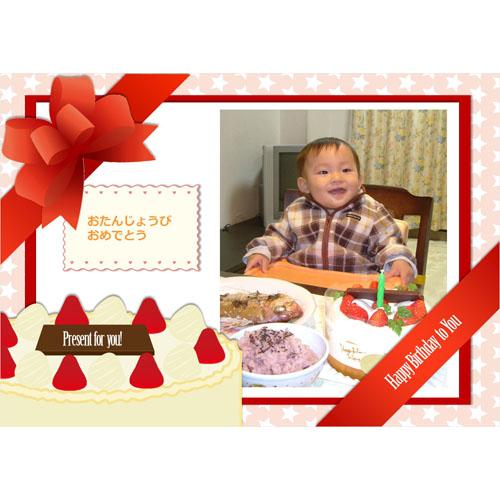 フォトスクラップ(誕生日)(A4・ヨコ)