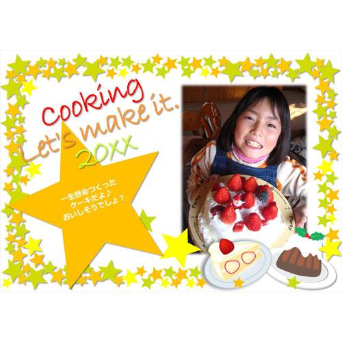 フォトスクラップ(お料理)(A4・ヨコ)