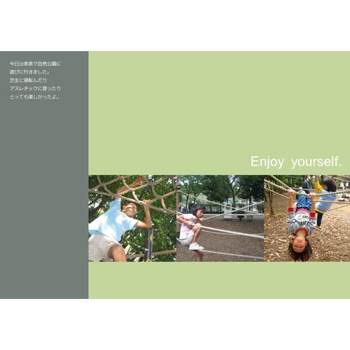 フォトスクラップ(エンジョイ)(A4・ヨコ)