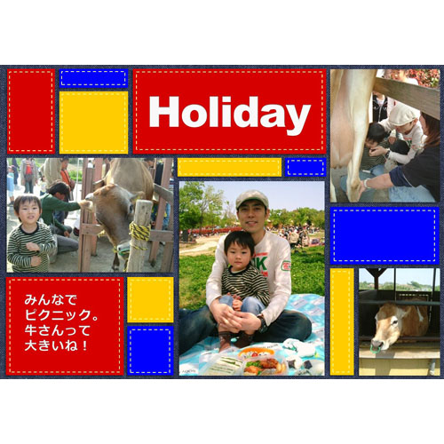 フォトスクラップ(休日)(A4・ヨコ)