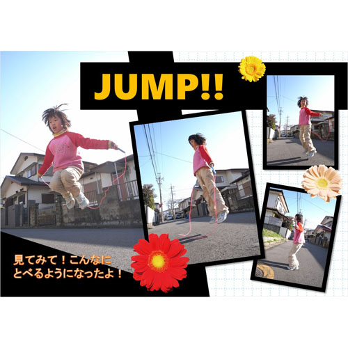 フォトスクラップ(ジャンプ)(A4・ヨコ)