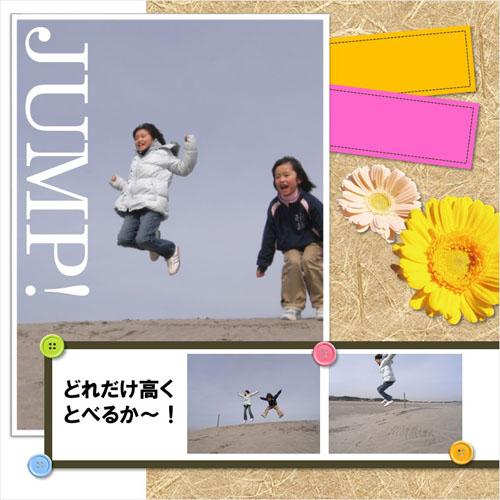 フォトスクラップ(ジャンプ)(200×200MM・ヨコ)