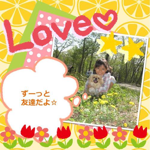 フォトスクラップ(LOVE)(200×200MM・ヨコ)