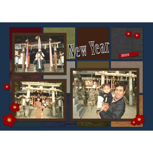 フォトスクラップ(新年)(A4・ヨコ)