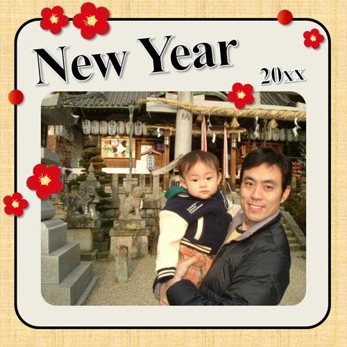 フォトスクラップ(新年)(200×200MM・ヨコ)