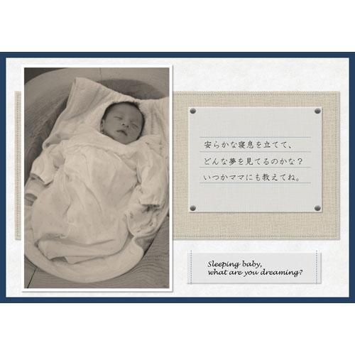 フォトスクラップ(寝顔)(A4・ヨコ)