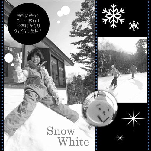 フォトスクラップ(冬)(200×200MM・ヨコ)