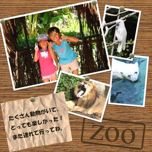 フォトスクラップ(動物園)(200×200MM・ヨコ)