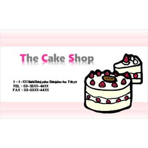 ショップカード(ケーキ店)(91×55MM・ヨコ)