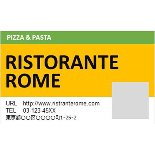 ショップカード(イタリアンレストラン)(91×55MM・ヨコ)