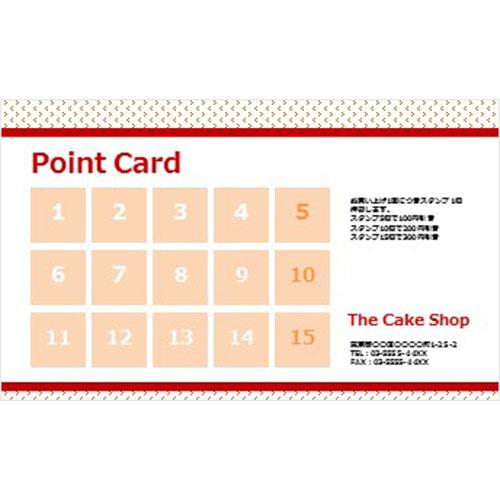 ポイントカード(ケーキ店)(91×55MM・ヨコ)