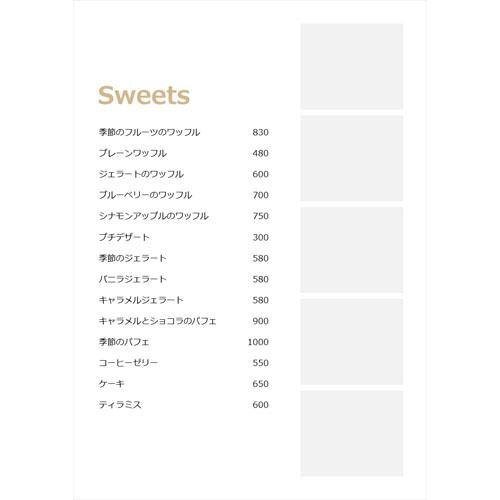 メニュー(カフェ)(A4・タテ)