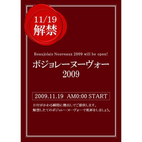 POP(イベント・レストラン)(A4・タテ)