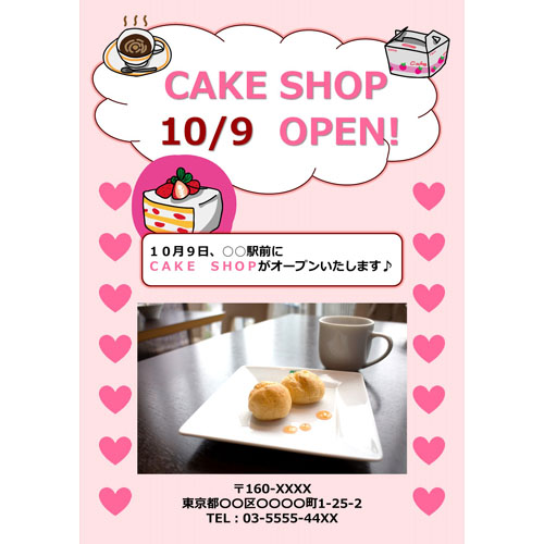 ポスター(オープン・ケーキ店)(A3・タテ)