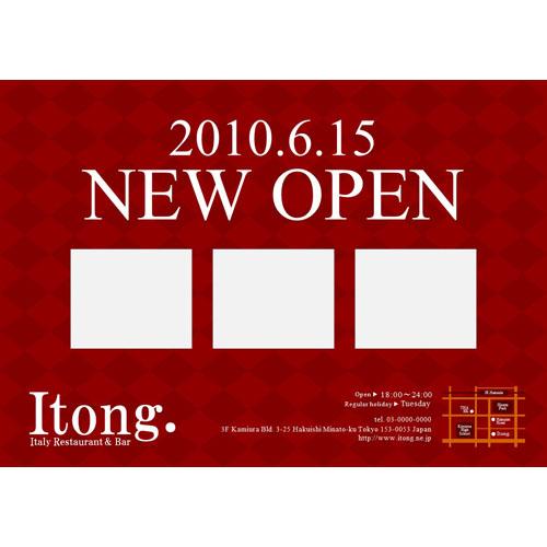 ポスター(オープン・レストラン)(A4・ヨコ)