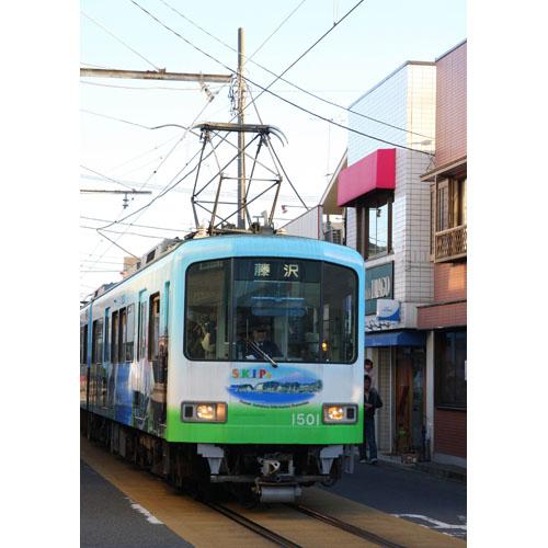 風景 路面電車