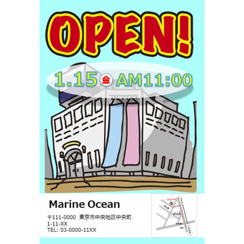 DM(オープン)(ハガキ・タテ)
