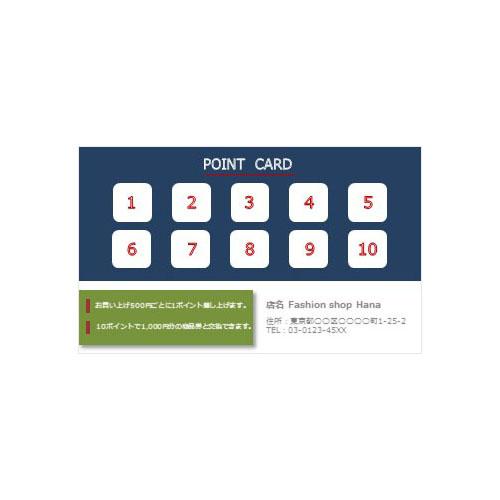 ポイントカード(91×55MM・ヨコ)
