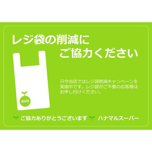 チラシ(お知らせ)(A4・ヨコ)