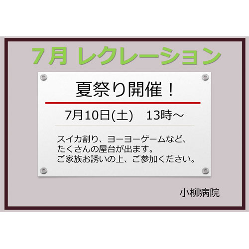 ポスター(イベント)(A1ヨコ)